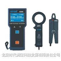 低压电流互感器变比测试仪 ETCR9300