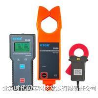 无线高压变比测试仪 ETCR9500