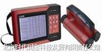 ZBL-R630A混凝土钢筋检测仪 ZBL-R630A