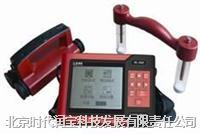 ZBL-R800多功能混凝土钢筋检测仪 ZBL-R800