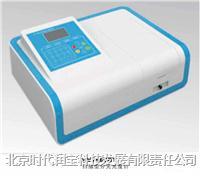 扫描型分光光度计UV756CRT 扫描型分光光度计UV756CRT