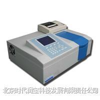 双光束紫外分光光度计UV762PC 双光束紫外分光光度计UV762PC