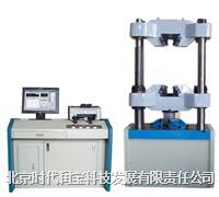 WEW-300B微机屏显液压万能试验机 WEW-300B微机屏显液压万能试验机