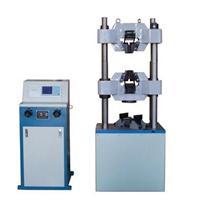 WE-300B液晶数显液压万能试验机 WE-300B液晶数显液压万能试验机