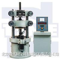 TPJ-G系列弹簧高频疲劳试验机 TPJ-G系列弹簧高频疲劳试验机