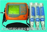 HT225W全自动数字式回弹仪 HT225W全自动数字式回弹仪