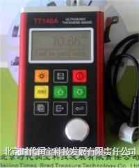 TT140A超声波测厚仪 TT140A