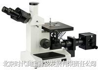 TMR1700AT/BT系列金相显微镜  TMR1700AT/BT