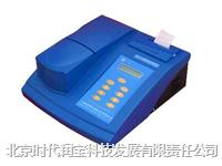 WGZ-2000、2000A、4000、4000A浊度计(仪) WGZ-2000、2000A、4000、4000A