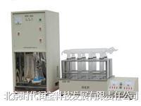 KDN系列定氮仪 KDN