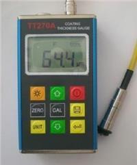 TT270A系列涂层测厚仪