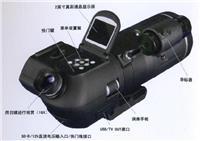 美国APRESYS Poliprobe 500数码望远镜 Poliprobe 500