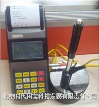 TH110里氏硬度计厂价直销 TH110