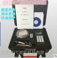 THI80便携式里氏硬度计
