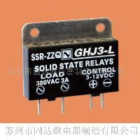 GJH3-L交流高压单列直插式3A固态继电器