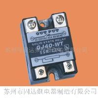 GJ40-WT交流40A固态调压器