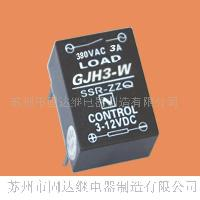 GJH3-W交流高压双列直插式固态继电器