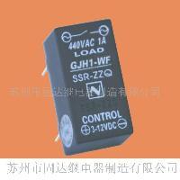 GJH1-WF交流高压双列直插式1A固态继电器
