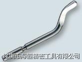 NOGA诺佳牌S20重型刀头 BS2010