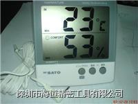 日本SATO数显温湿度计