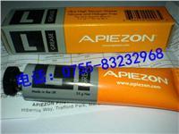 英国APIEZON阿佩佐牌真空油脂 L型