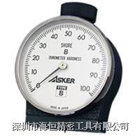 日本ASKER橡胶硬度计 B型