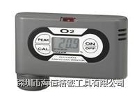 OPA-5000E 手持式氧气检测仪