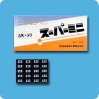 日油技研长方形温度贴片3K系列 3K系列