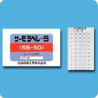 长条型温度贴纸 5S系列