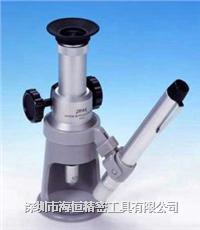 2054EIM立式带灯显微镜 2054EIM20-100