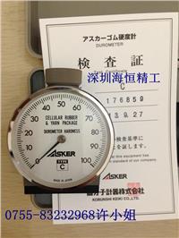 日本ASKER软海绵硬度计 C型