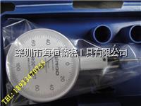 杠杆测量表 G1253