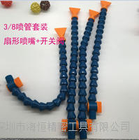 台湾JETON万向喷管 冷却管竹节管 抗高压蛇形管 机床塑胶曲管3/8  3/8