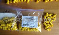 LOC-LINE美国诺克莱恩1/4黄色接头 1/4NPT螺纹接头