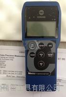 代理英国歌玛电子温度计 N9000系列