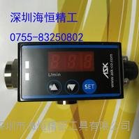ASK数字流量传感器 流量开关 流量仪表 流量计DFS系列 日本进口  DFS-1 DFS-2 DFS-3 DFS-6 DFS-8