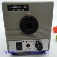 林时计HAYASHI牌近红外线光源装置 LA-100IR金属卤化灯 光纤光导插入式照明系统 LA-100IR
