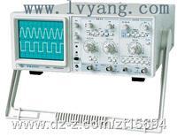 YB4328 YB4330二踪示波器/模拟示波器(华东销售平台) YB4328 YB4330