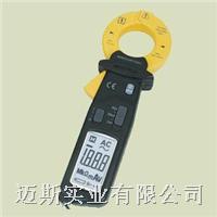 漏电流表MS2006B(性价比高) MS2006B