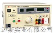 医用泄漏电流测试仪(全数显)CC2675E-II CC2675E-I比较分析(价格最便宜) CC2675E-II CC2675E-I