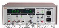 JK2686电解电容漏电流测试仪(性价比高) JK2686