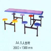 八人圆凳餐台椅