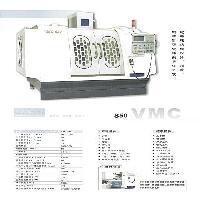 深圳力锋VMC 850