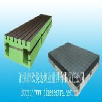 铸铁量具平板平尺镁铝轻型平尺弯板