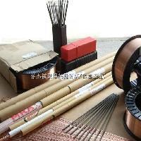 进口MRA模具焊丝,补模焊丝,工模焊丝,模具焊条,补模焊条,工模焊条