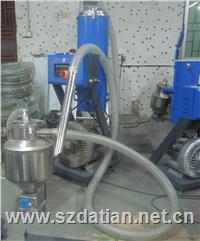 分体式吸料机 AL-10HP