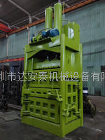150吨液壓打包機 150T