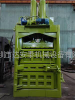 300吨重型金属液壓打包機