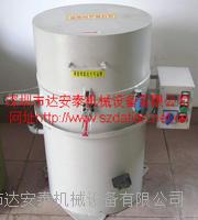 切削屑高速脱油机 DAT-1400