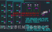 注塑机集中供料系统 42